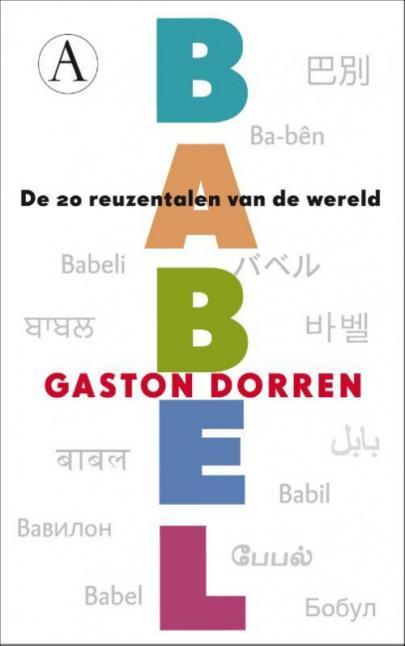 Book cover Babel