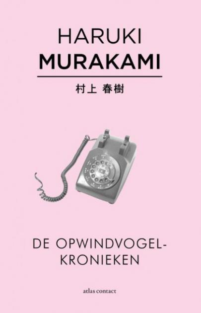 Book cover De opwindvogelkronieken