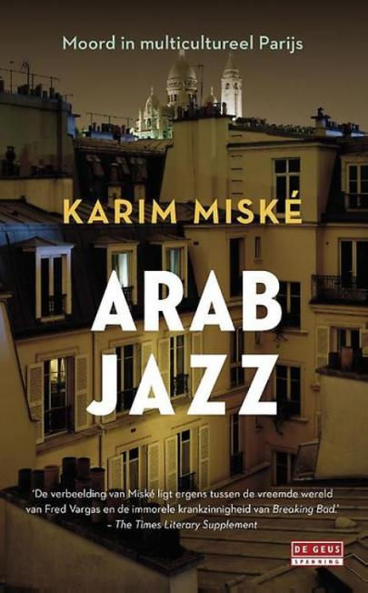 Book cover Arab Jazz